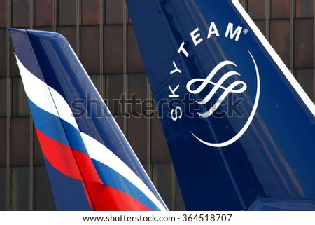 SHEREMETYEVO, MOSCOW REGION, RUSSIA - JUNE 28, 2009: Aeroflot Airbus A330 tails at Sheremetyevo international airport.