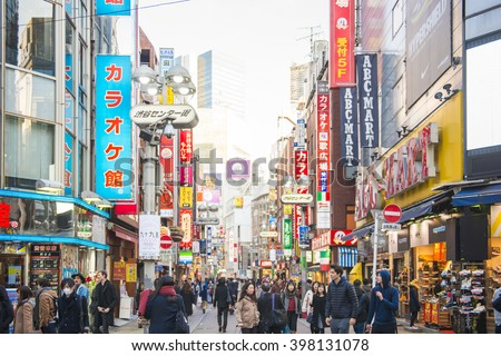 SHIBUYA, JAPAN - FEBRUARY 19, 2016 : colorful light sign at Shibuya shopping area, Japan, LED