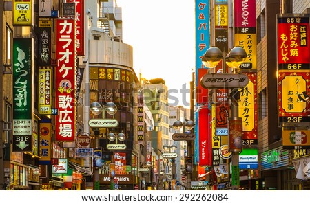 SHIBUYA, JAPAN- JUNE 14, 2015: The popular place for tourist and many people that go to shopping and chill out on evening, there are many shop for shopping and dinner, Tokyo, Japan. June 14 2015