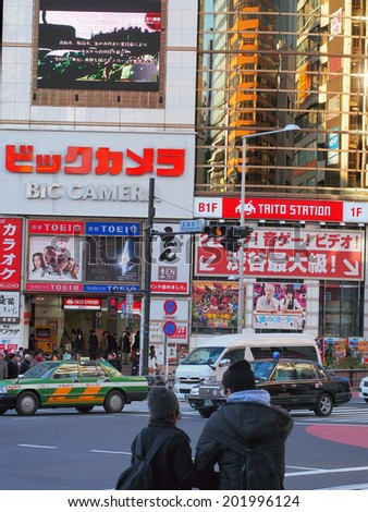 SHIBUYA, TOKYO - JANUARY 10, 2014: Cityscape in Shibuya, downtown Tokyo. One of the most popular and biggest commercial district in Japan.