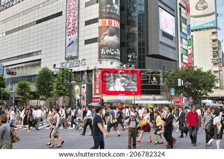 SHIBUYA, TOKYO - JULY 14, 2014: Cityscape of Shibuya, one of the biggest commercial district in Japan. The are is a kind of Japanese fashion capital and also offers wide range of attractions.