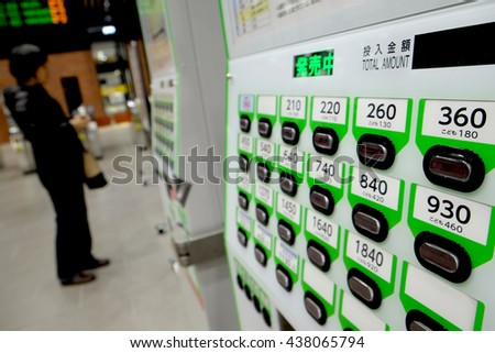 Shin-Hakodate-Hokuto train station,JAPAN-APRIL 6 ,2016: train ticket vending machine at  Shin-Hakodate-Hokuto station. This station  has just opened on Mar 2016