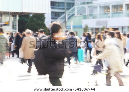 Shinjuku Street people in Japan