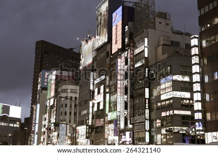 SHINJUKU, TOKYO - FEB 13 :  Neon signboards in Shinjuku area, on Feb 13,2015. Shinjuku is a special ward located in Tokyo Metropolis, Japan. It is a major commercial and administrative center. - stock photo