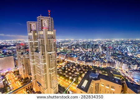 Shinjuku, Tokyo, Japan cityscape at Metropolitan Government Building. - stock photo