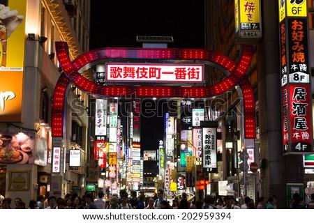 SHINJUKU, TOKYO - July 5, 2014: Kabukicho is a famous night life district located in Shinjuku. - stock photo