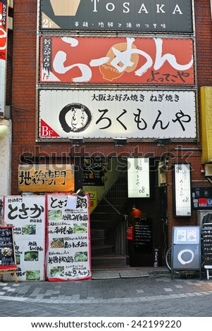 SHINJUKU, TOKYO - MAY 31, 2014: Commercial building with several restaurants in each floor, such as bar and Ramen noodle restaurant in Shinjuku, downtown Tokyo.