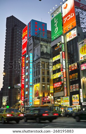 SHINJUKU, TOKYO - MAY 31, 2014: Night life at Shinjuku commercial district. Shinjuku is one of the biggest & busiest commercial and administrative area in Japan.