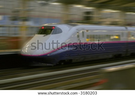 Shinkansen train - stock photo