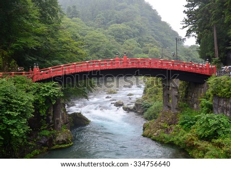 Shinkyo Bridge in Nikko, Japan. - stock photo