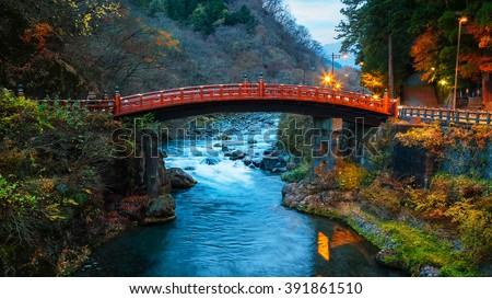 Shinkyo (Sacred Bridge) in NIkko, Japan - stock photo