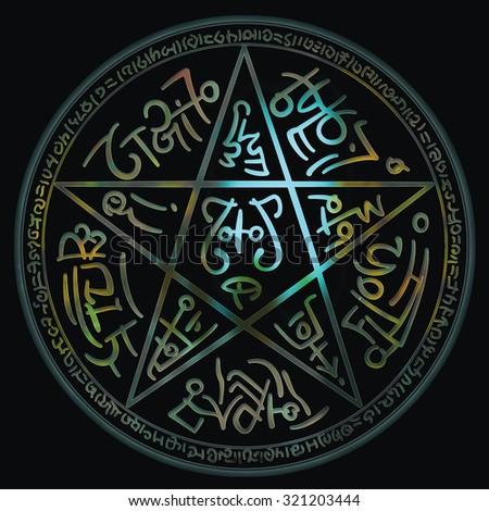 Pentagram Stock Images...