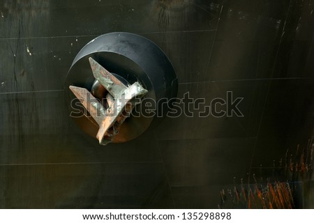 Ship Anchor, Panama Canal, Panama, Central America - stock photo