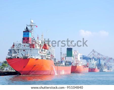 Ship at Kaohsiung Harbor - stock photo