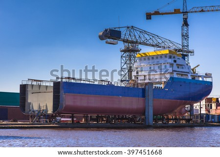 Ship construction on a shipbuilding Wharf in the Netherlands - stock photo