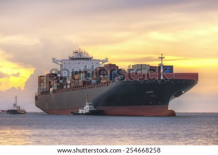 Ship for container. - stock photo
