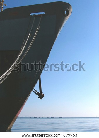 Ship Hull Silhouette