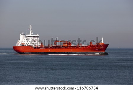 ship nearby the harbour of rotterdam - stock photo