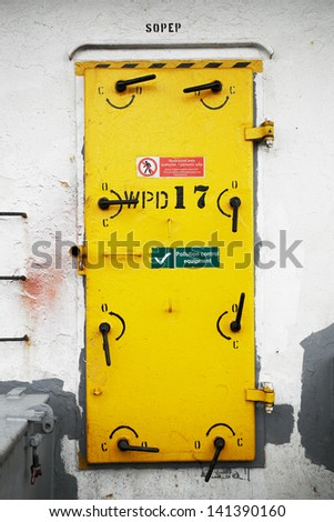 Ship's Watertight Door , restricted area