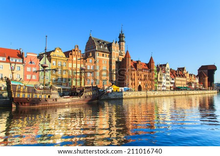 Ships at the Harbor of Motlawa river with old town of Gdansk, Poland - stock photo