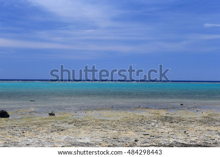 Shiraho Beach, Nature preserve, Coral reefs