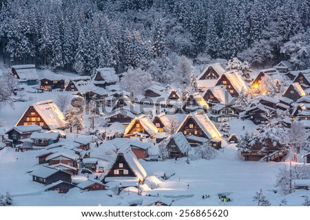 Shirakawago light-up with Snowfall Gifu Chubu Japan - stock photo