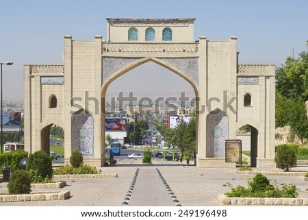 SHIRAZ, IRAN - JUNE 20, 2007: Exterior of the Darvaze Quran gate on June 20, 2007 in Shiraz, Iran.