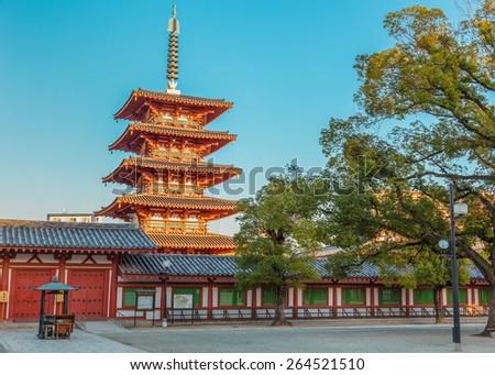 Shitennoji Temple in Osaka, Japan - stock photo