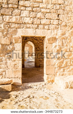 Shivta - a Nabataean Town on the ancient spice route in the Negev Desert of Israel
