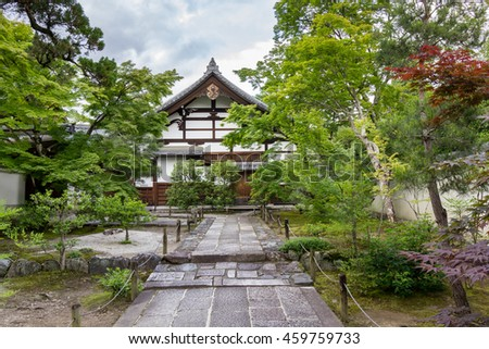 Shoganji is name of temple.