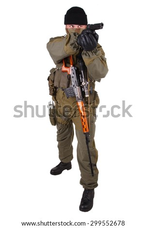 shooter with handgun isolated on white background - stock photo