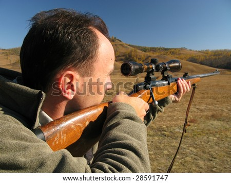 Shooting and hunting for wild animal - stock photo