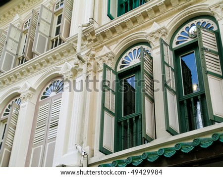 shop house with surveillance mirror in Tanjong Pagar, Singapore