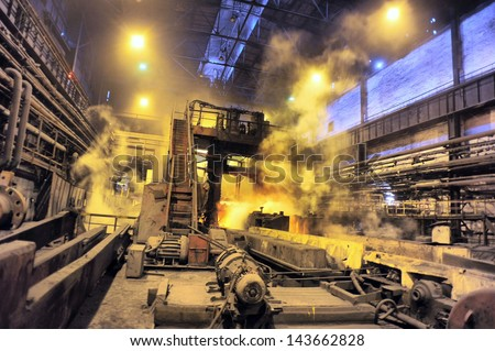 Shop rolled metal steel plant - stock photo