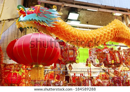 Shop selling traditional decoration stuffs for Chinese New Year in Hong Kong  - stock photo