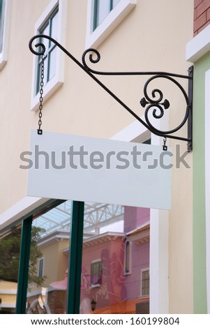 Shop sign - stock photo