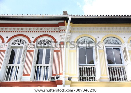 Shophouses in Kampong Glam, Singapore