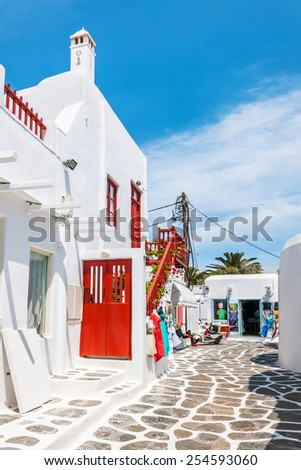 Shopping alley in Mykonos, Cyclades, Greece - stock photo