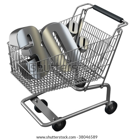 Shopping cart with 30% discount in silver