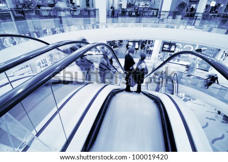Shopping center - stock photo