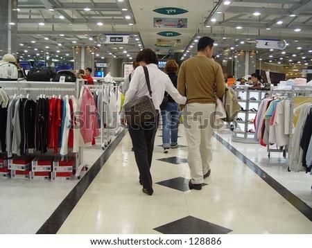 Shopping Center  - stock photo