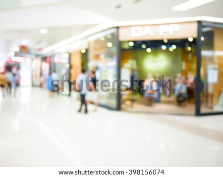 shopping mall blur background
