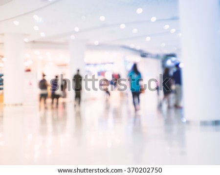 Shopping mall blurred background - stock photo
