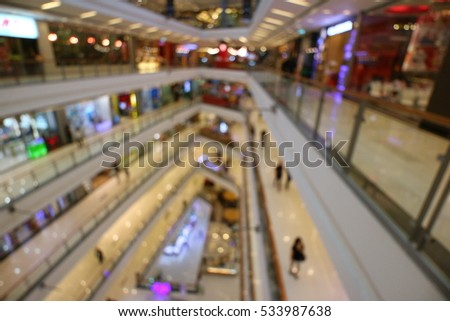 Shopping mall, department store, modern trade building interior, abstract blur background