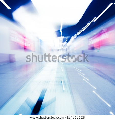 Shopping mall in China. (motion blur) - stock photo
