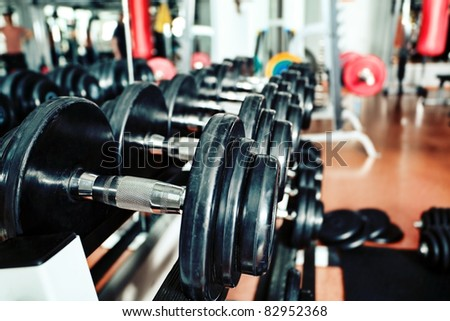 Shot of a weight training equipment. - stock photo