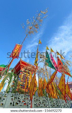 Shrine Phuket Province Vegetarian Festival