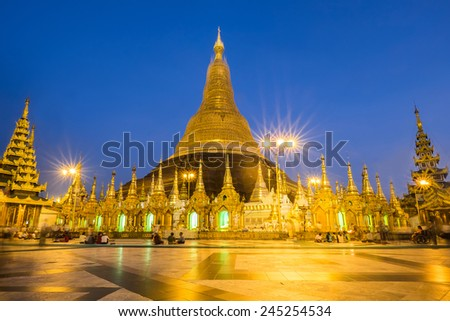 Shwedagon Pagoda repair - stock photo