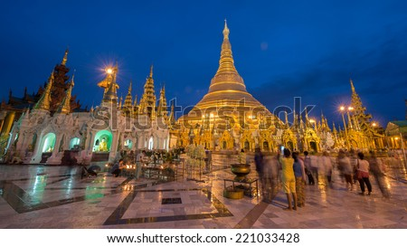 Shwedagon Pagoda Temple, Myanmar - stock photo