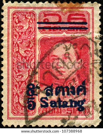 SIAM - CIRCA 1912: A stamp printed in Siam now Thailand shows King Vajiravudh, circa 1912